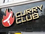 curry-club-logo-klein-esplanade-2012-andres-lehmann