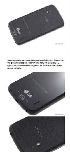 screenshot-tech-onliner-by