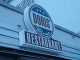 doris-diner-logo-grindelhof-hamburg-klein-2013-andres-lehmann
