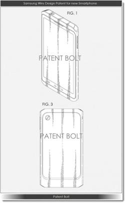 samsung-galaxy-s5-design-patent-bolt