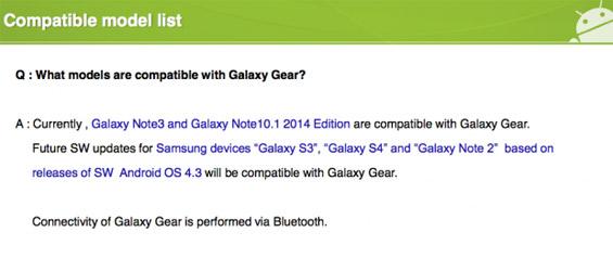 galaxy-gear-model-list