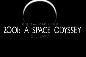2001-a-space-odyssey-youtube-1a4studio