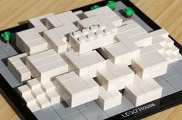 klein-lego-house-billund-denmark-schriftzug-set-4000010-2015-andres-lehmann