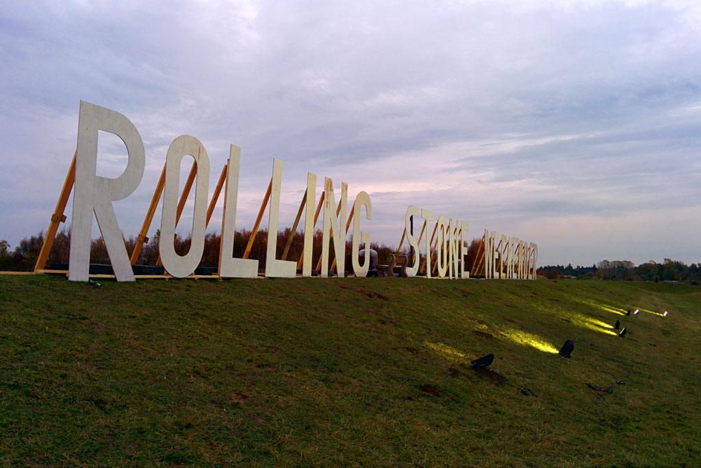 rolling-stone-weekender-2015-ukonio-andres-lehmann